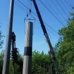 Setting large pole base